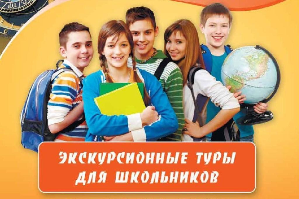 Для средней и старшей школы
